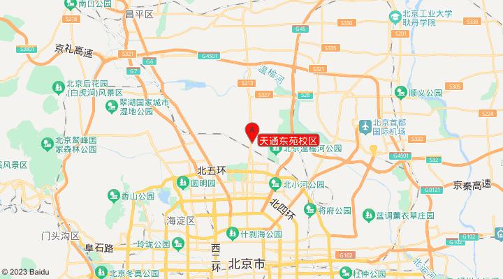 天通东苑校区