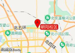 北京力迈国际教育朝阳校区