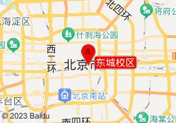 北京藤门国际教育东城校区