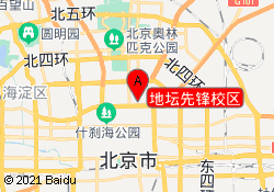 北京东方启明星地坛先锋校区