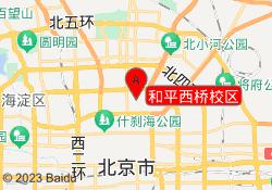 北京市龙文教育和平西桥校区