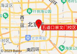 北京新动力外语学校五道口崇文门校区
