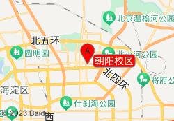 北京百甜汇朝阳校区