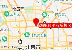 北京启航龙图教育朝阳和平西桥校区