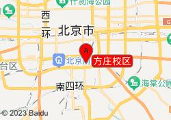北京童程童美方庄校区