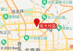 北京新東方考研紫光校區