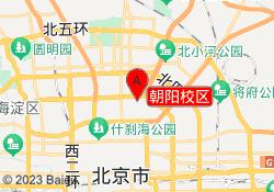 北京跨考考研朝阳校区