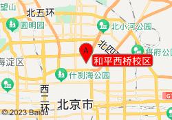 北京优胜教育培训和平西桥校区
