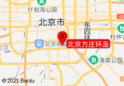 北京七田真早教中心北京方庄环岛