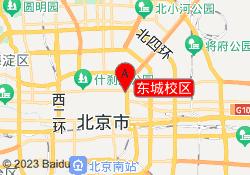 北京乐博乐博教育东城校区