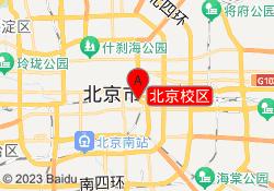 北京宏景国际教育北京校区