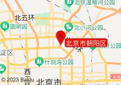 北京妇贵宝月嫂培训北京市朝阳区