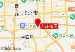北京文新学堂方庄校区