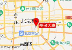 北京京譽教育長保大廈