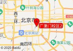 北京东方启明星广渠门校区2