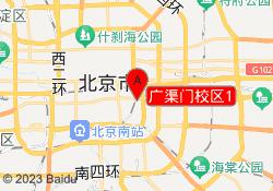 北京东方启明星广渠门校区1