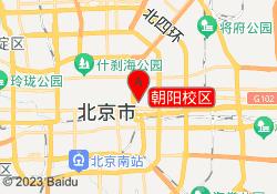 北京中建教育朝阳校区