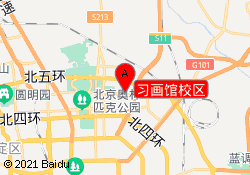 北京京美考教育习画馆校区