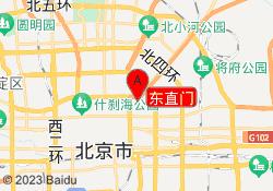 北京火星人俱乐部东直门