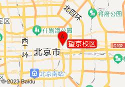 北京两个黄鹂教育望京校区