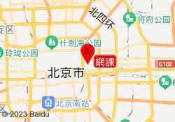 北京新東方在線網課