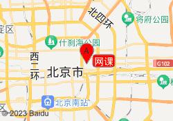 北京创程教育网课