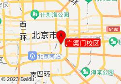 北京童程童美广渠门校区