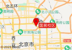 北京优胜教育培训国展校区