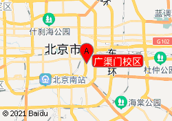 北京樱田教育广渠门校区