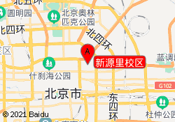北京市龙文教育新源里校区