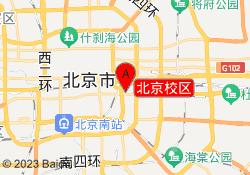 北京东海教育北京校区