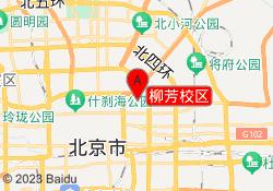 北京市龙文教育柳芳校区