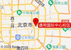 北京中公考研通用国际中心校区