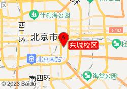 北京童程童美东城校区