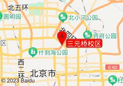 北京环球雅思三元桥校区