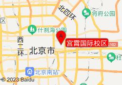 北京万通考研宫霄国际校区