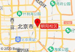 北京顺顺教育朝阳校区