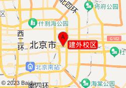 北京朗阁教育建外校区