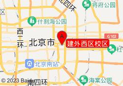 北京朗阁培训学校建外西区校区