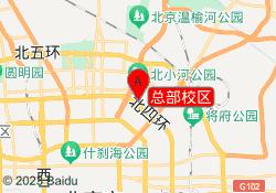北京京美考教育总部校区