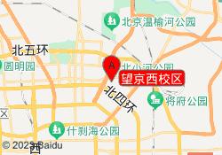 北京优胜教育培训望京西校区