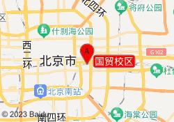 北京未名天日语学校国贸校区