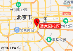 北京京博文教育潘家园校区