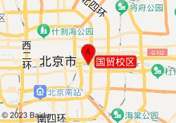 北京火星人教育国贸校区