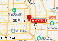 北京环球雅思国贸校区4