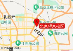 北京仁和会计学校北京望京校区