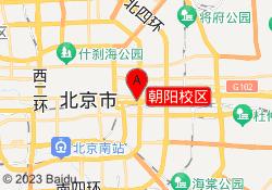 北京必益教育朝阳校区