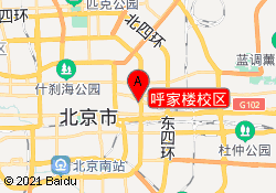 北京翰章教育呼家楼校区