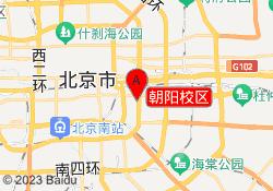 北京樱田教育朝阳校区