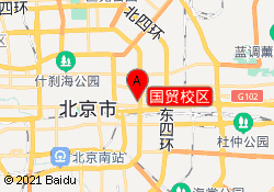 北京翰章教育国贸校区